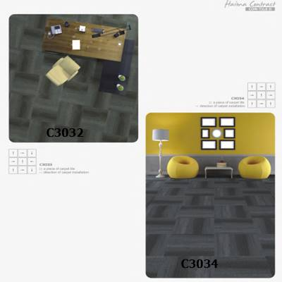 Haima Karpet Lantai