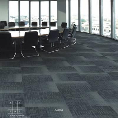 Karpet Lantai Haima